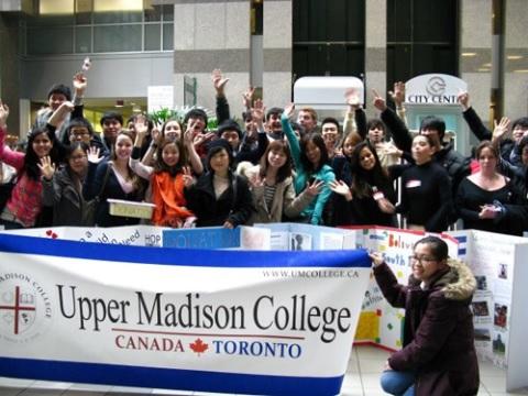 Các hoạt động tại trường Upper Madison College (Canada)