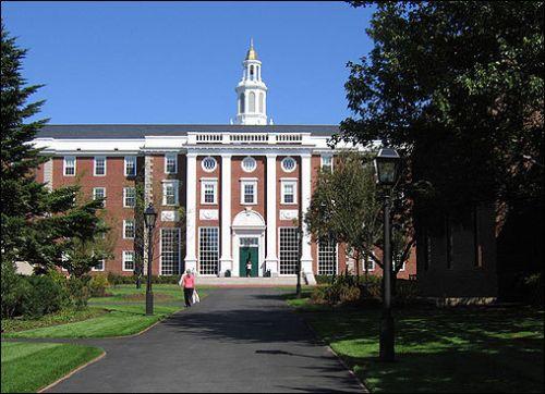 Trường trung học tư thục Bradford Christian Academy (Bang Massachusetts)